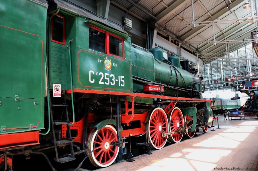 паровоз Су-253-15 (ЖД музей, СПб) _150.JPG