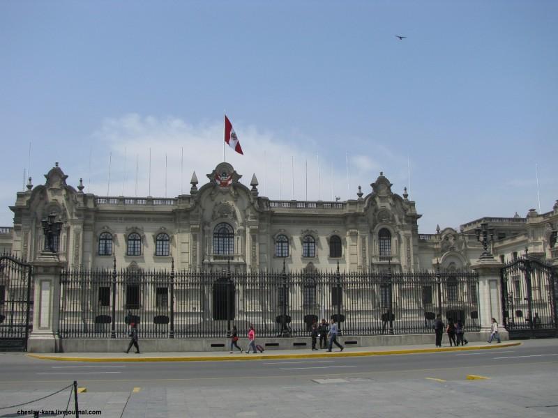 Перу, Лима _160.jpg