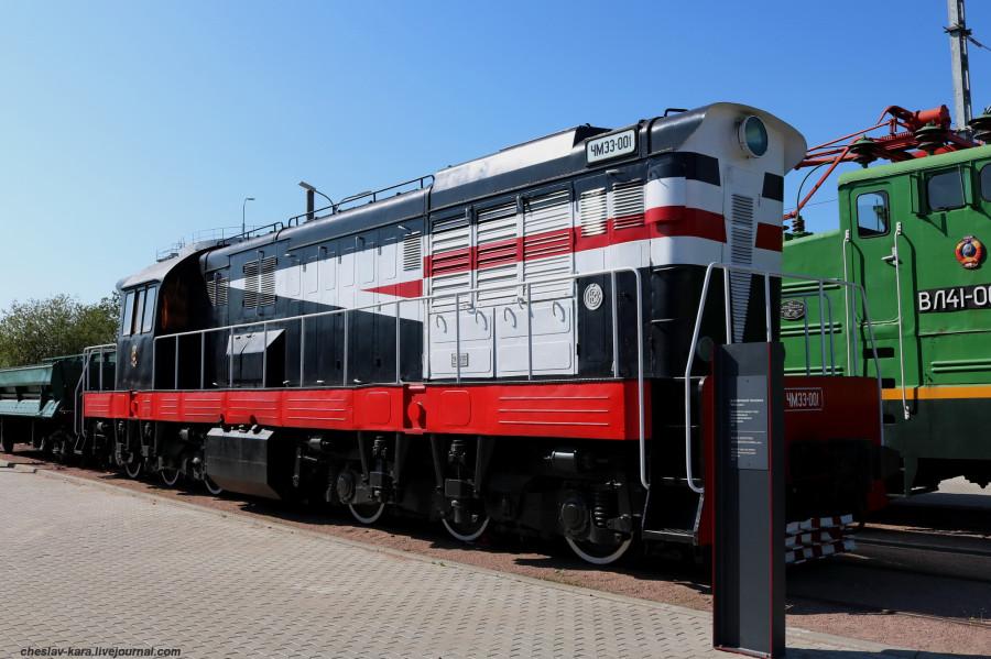 тепловоз ЧМЭ3-001 (ЖД музей, СПб) _120.JPG