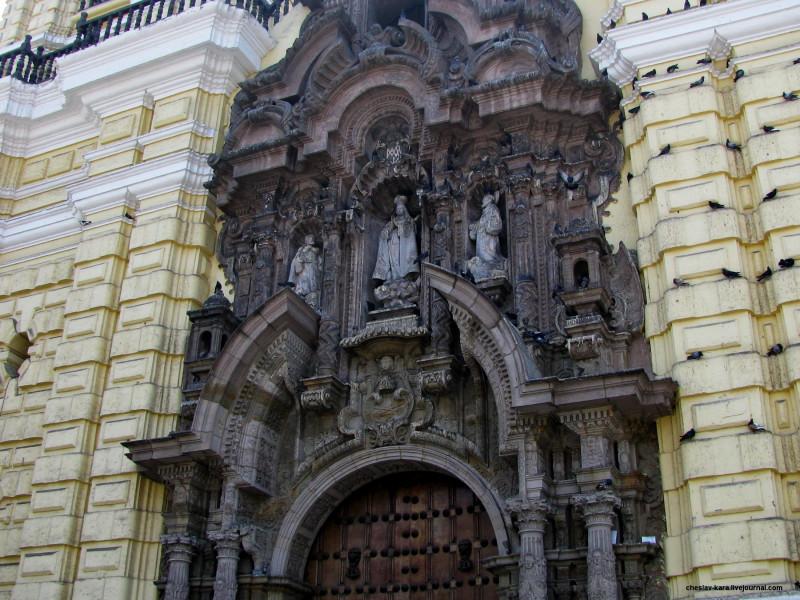 Перу, Лима _240.jpg