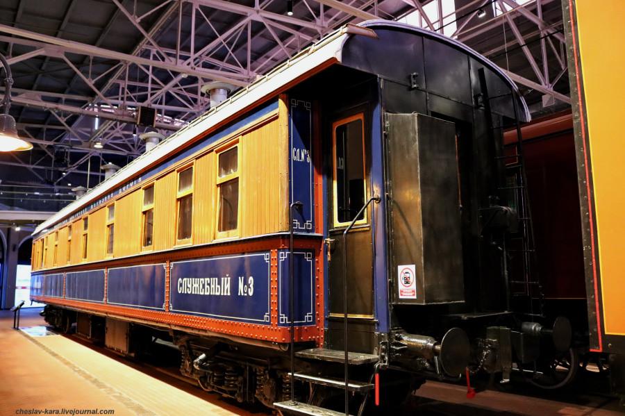 0 вагон-салон N3 КВЖД (ЖД музей, СПб) _140.JPG