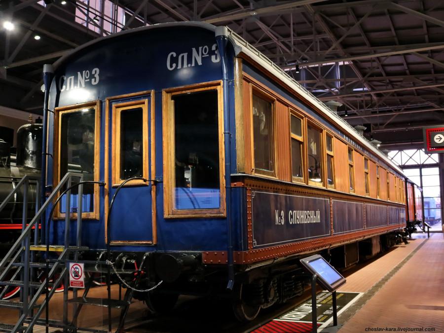 1 вагон-салон N3 КВЖД (ЖД музей, СПб) _120.JPG