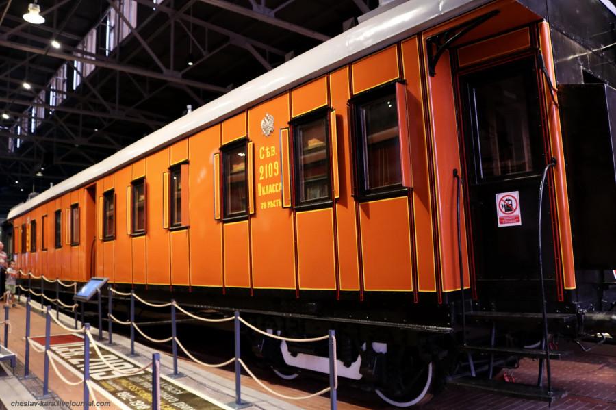 5 вагон II кл (ЖД музей, СПб) _100.JPG