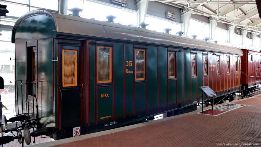 6 2 вагон II и III кл (ЖД музей, СПб) _100.JPG