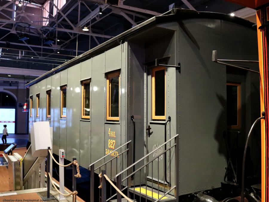 8 вагон IV кл (ЖД музей, СПб) _100.JPG