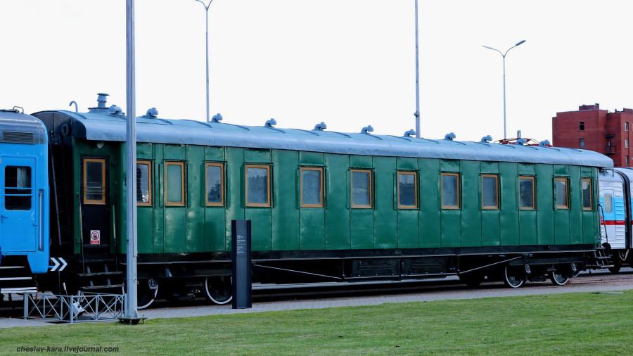 10 вагон пасс 4х осный егорьевский (ЖД музей, СПб) _100.JPG