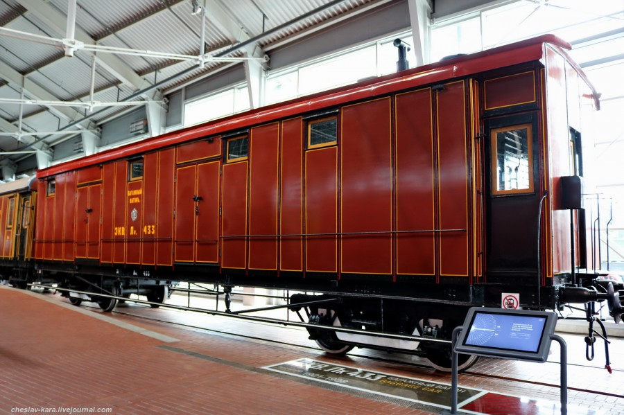 15 вагон багажный Лк Зак жд 1901-08 (ЖД музей, СПб) _120.JPG