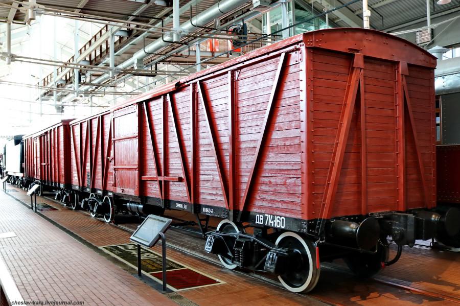 18 вагон товарный 1915г (ЖД музей, СПб) _100.JPG