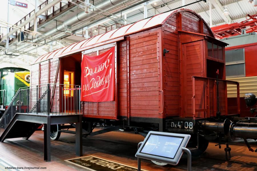 20 вагон товарный 2х осный 1942г (ЖД музей, СПб) _100.JPG