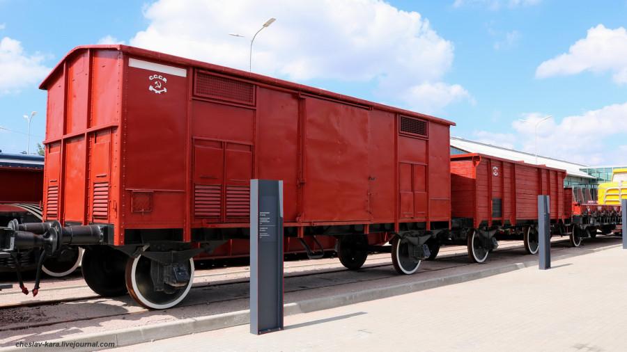 21 вагон товарный крытый (ЖД музей, СПб) _100 Италия.JPG