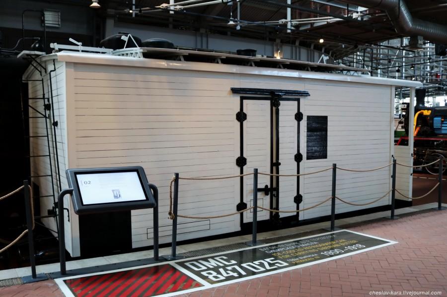 22 вагон-ледник (ЖД музей, СПб) _100.JPG