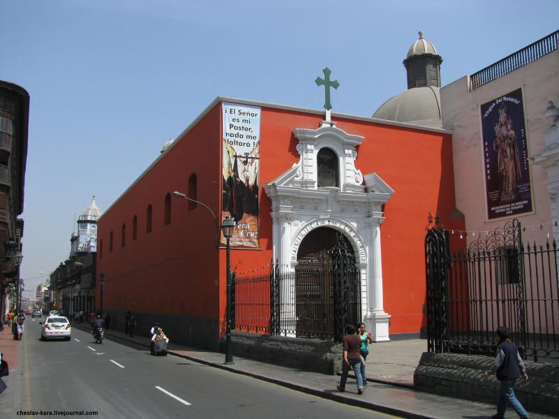 Перу, Лима _370.jpg