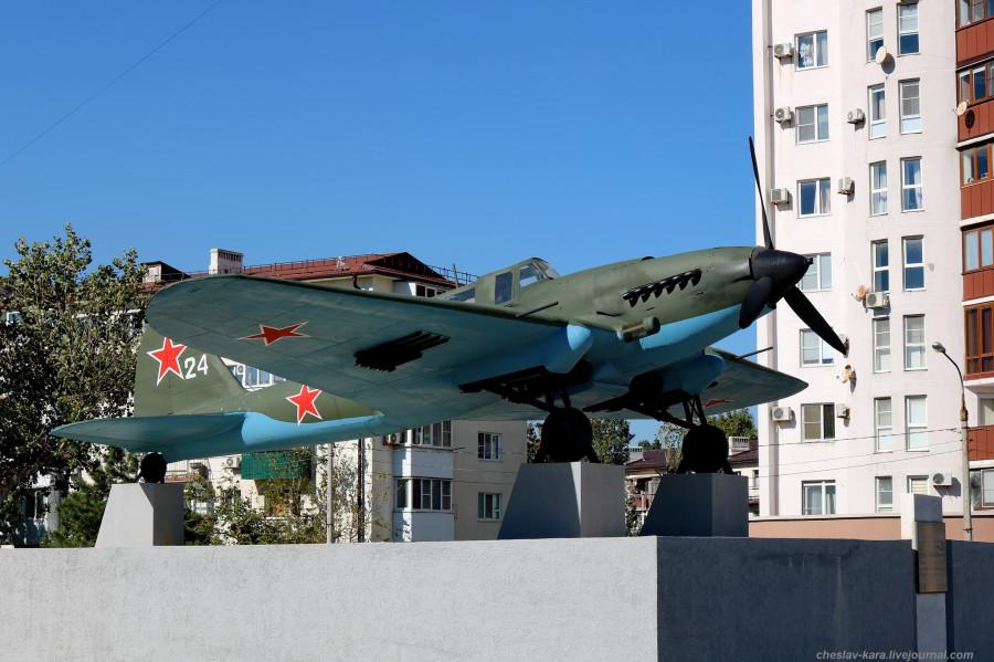 1 Ил-2 (Новор-ск, 2018) _50.JPG