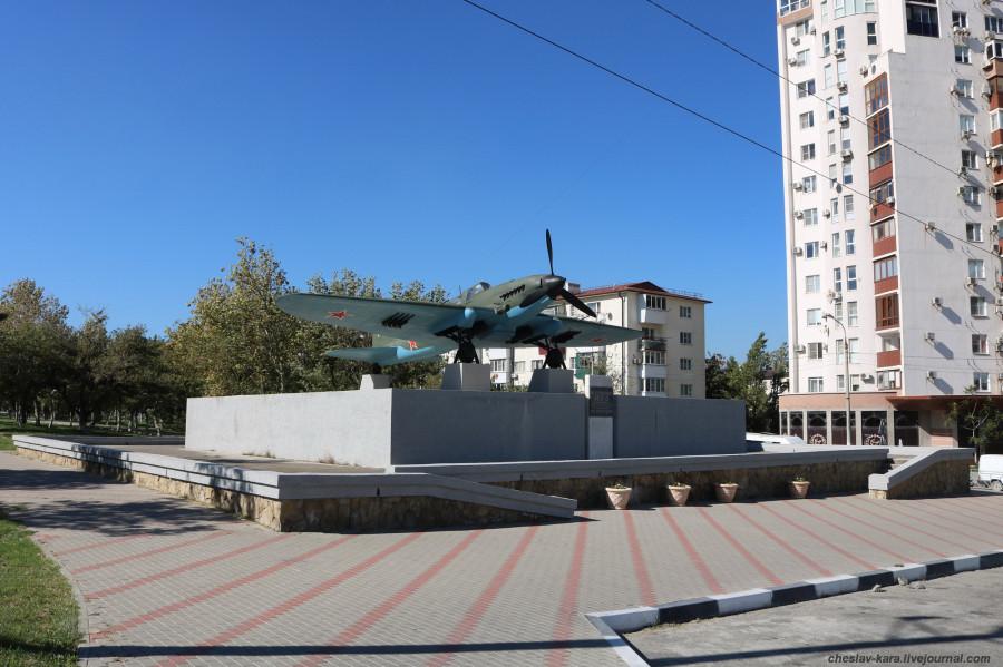 2 Ил-2 (Новор-ск, 2018) _30.JPG