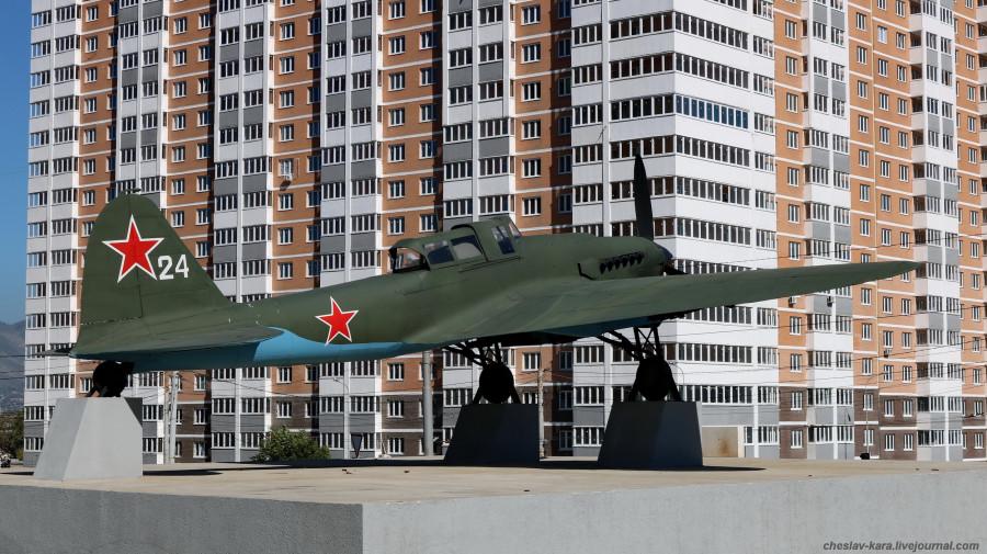 4 Ил-2 (Новор-ск, 2018) _70.JPG