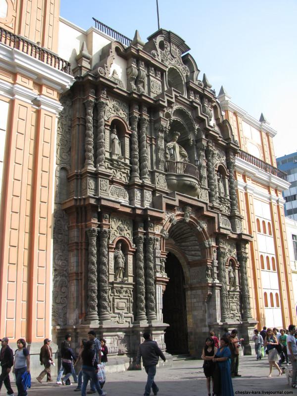 Перу, Лима _430.jpg