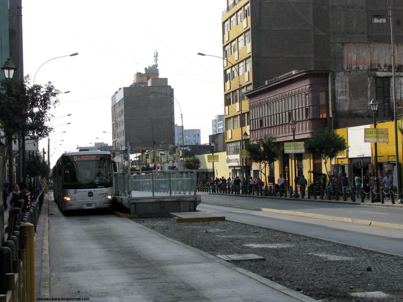 Перу, Лима _450.jpg