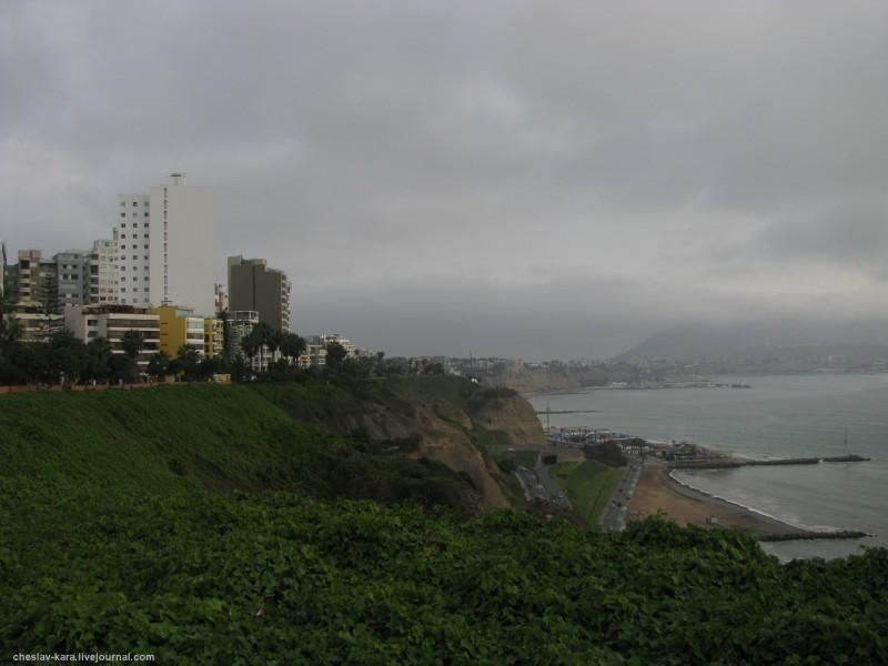 Перу, Лима _500.jpg