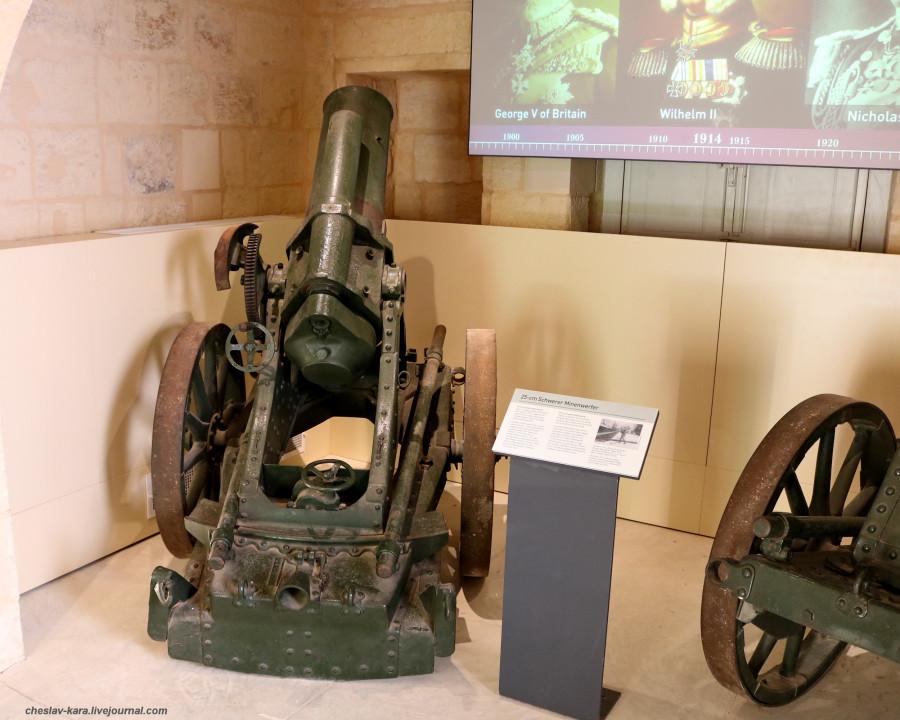 25cm Minenwerfer форт Св Эльма, Military Museum _160.JPG