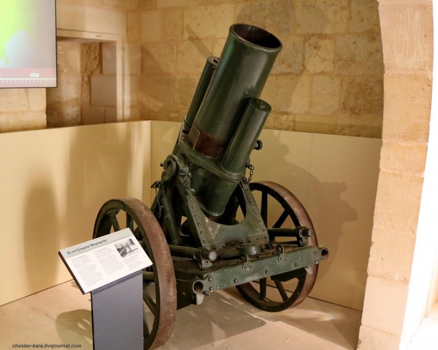 25cm Minenwerfer форт Св Эльма, Military Museum _170.JPG