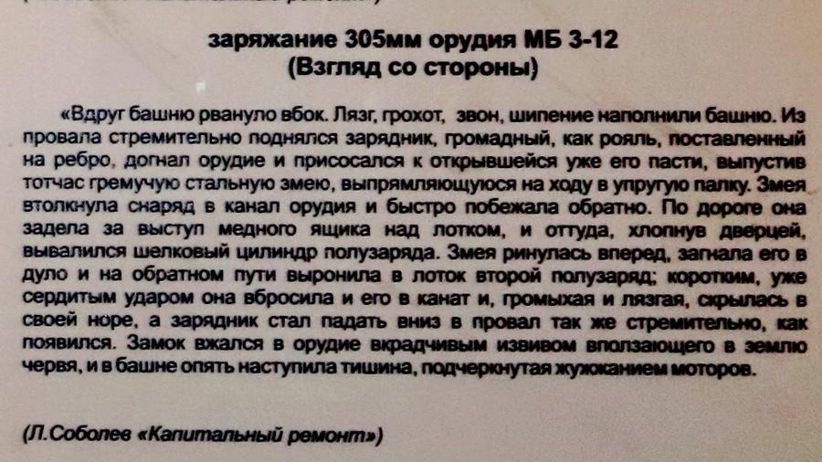 48 бат Ворошиловская (Влад-к) _166.jpg
