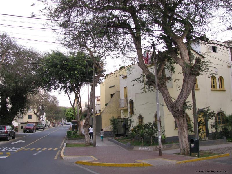 Перу, Лима _550.jpg