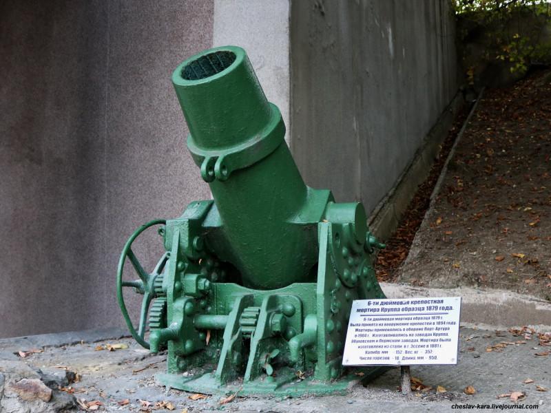 70 152 мм мортира Круппа обр1879 (музей ТОФ) _20.JPG