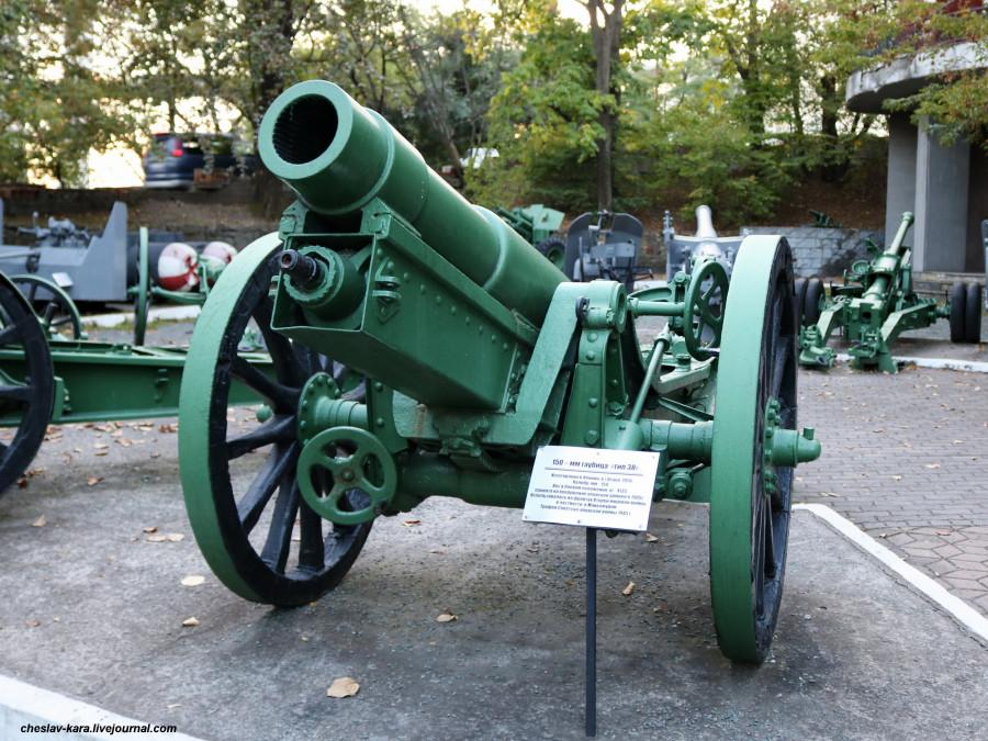 76 150 мм тип 38, Япония, 1911 (музей ТОФ) _20.JPG