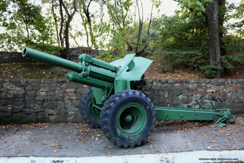 84 122 мм М-30 (музей ТОФ) _560.JPG