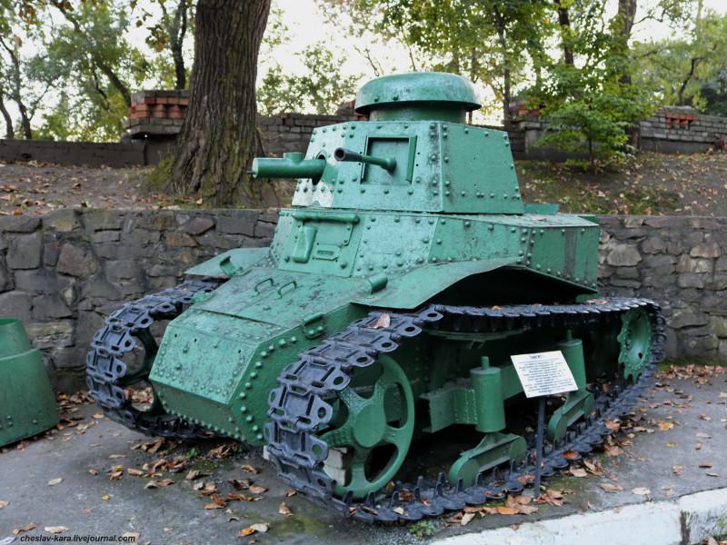 90 танк МС-1 (музей ТОФ) _20.JPG