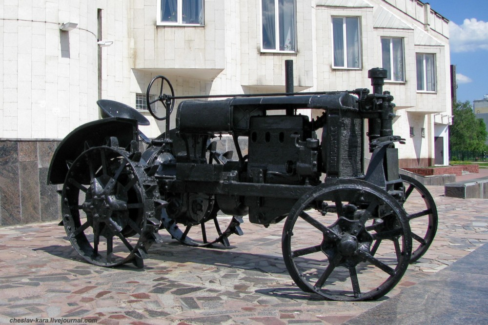 Белгород - 039 трактор Универсал-2.jpg