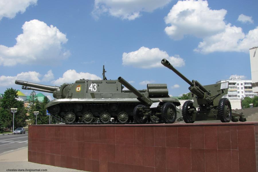 0 ИСУ-152 Белгород - 051.jpg