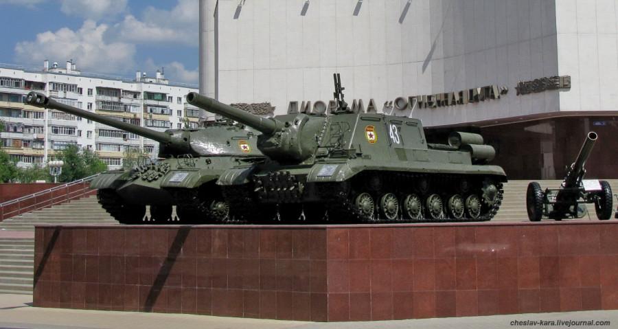 3 ИС-3 и ИСУ-152 Белгород - 084.jpg