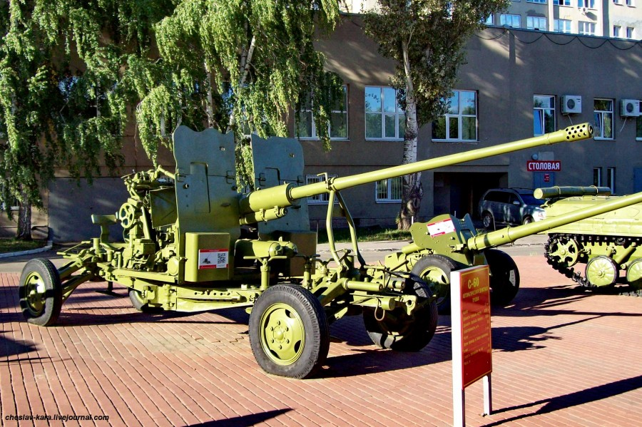 60 57 мм С-60 _1 (Пенза).jpg
