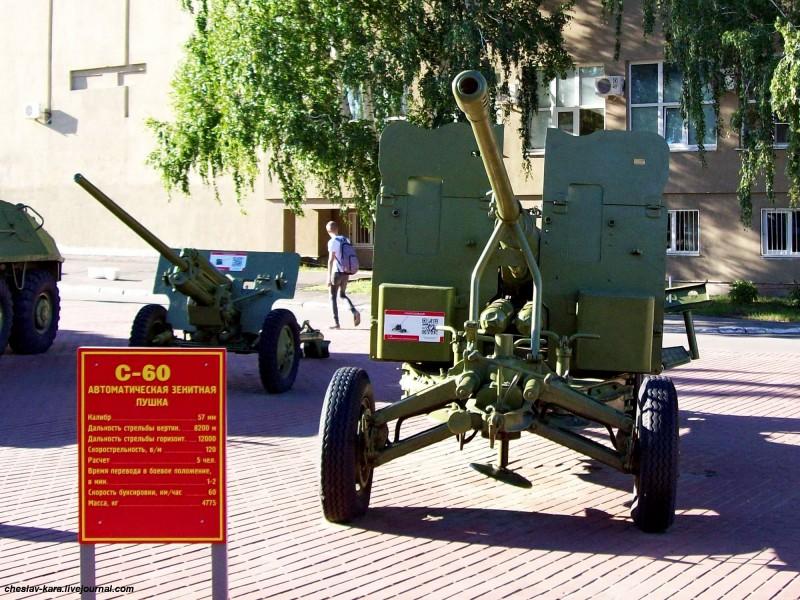 62 57 мм С-60 _2 (Пенза).jpg