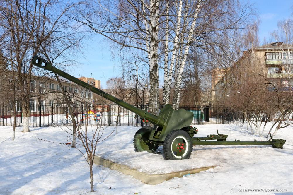 0 85 мм Д-44 (Климовск) _210.JPG