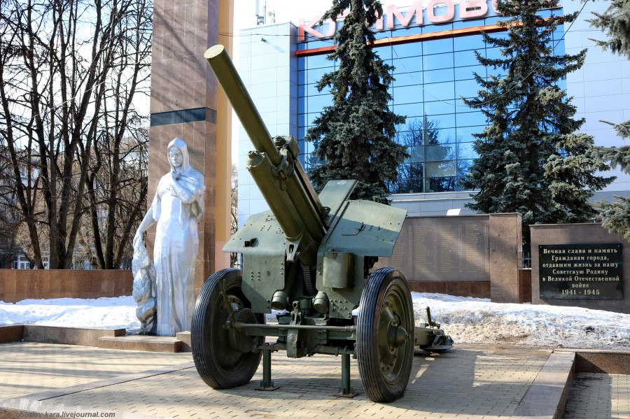 0 122 мм М-30 (Климовск, пл50лет Окт) _200.JPG