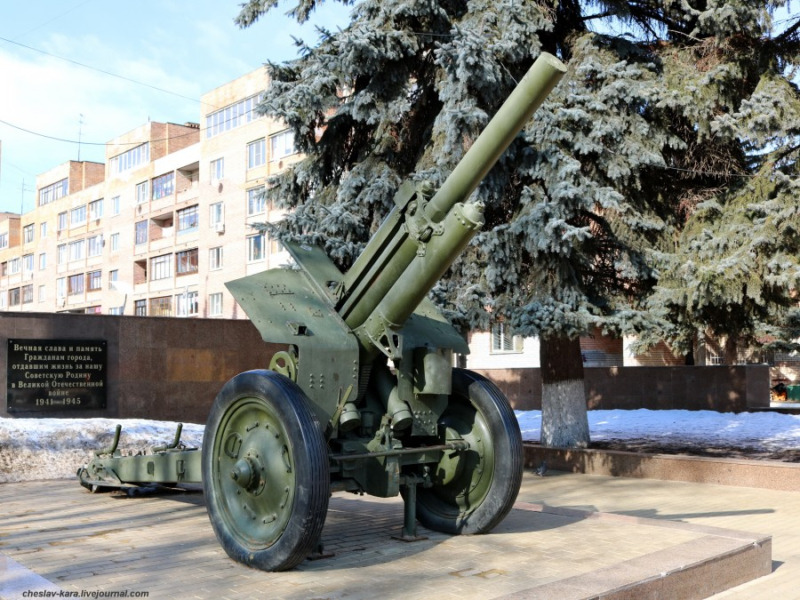 4 122 мм М-30 (Климовск, пл50лет Окт) _220.JPG