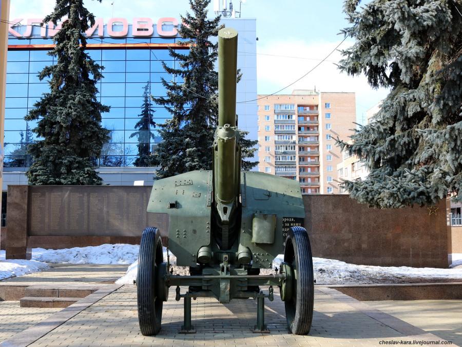 6 122 мм М-30 (Климовск, пл50лет Окт) _210.JPG