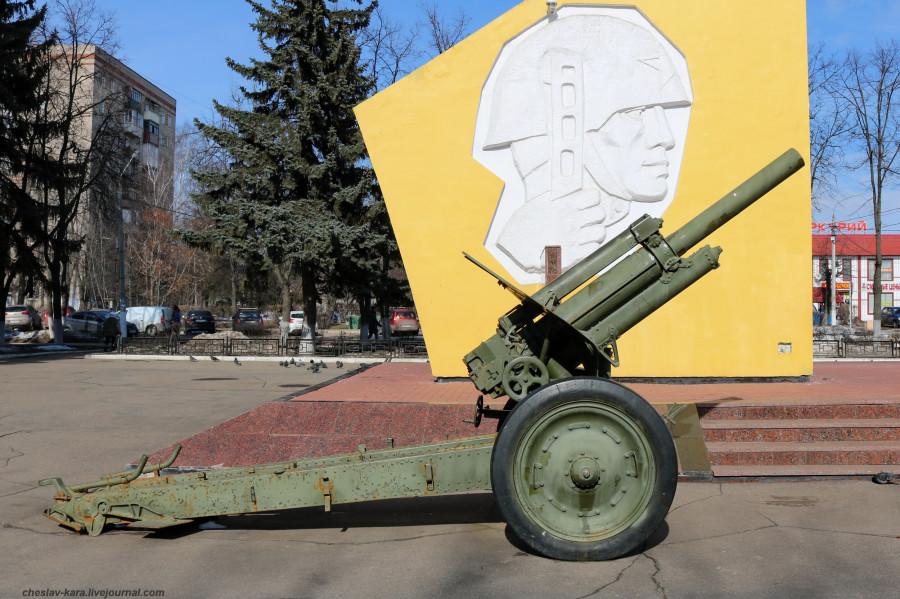 22 122 мм М-30 (Климовск, Гривно) _170.JPG