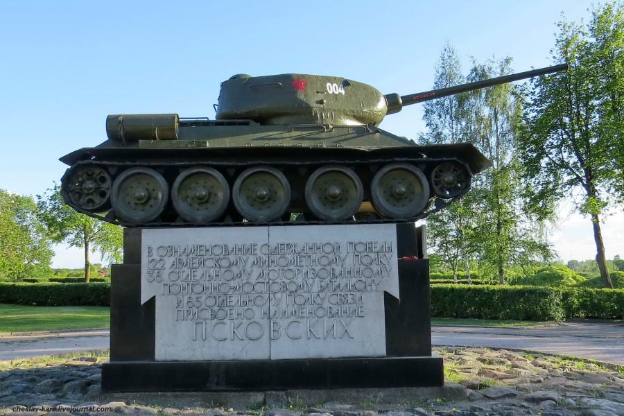 4 Т-34-85 Псков _ 29500.jpg