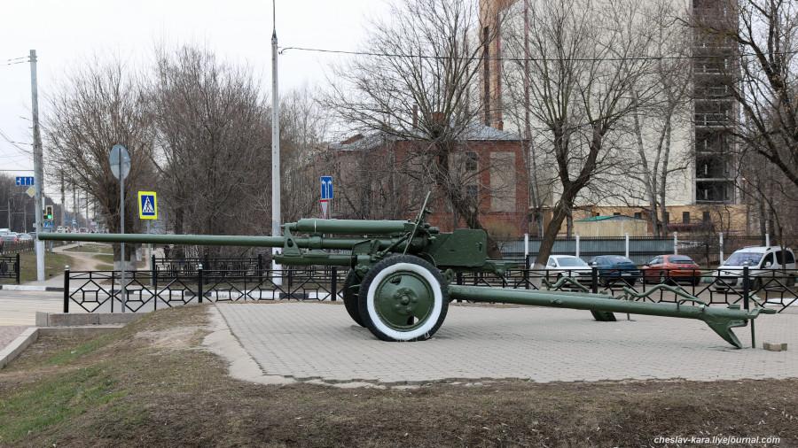 57 мм ЗиС-2 (Подольск) _420.JPG