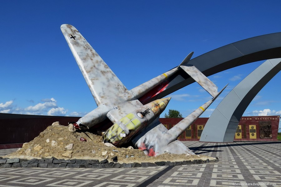Тула - памятник авиаторам _800.JPG