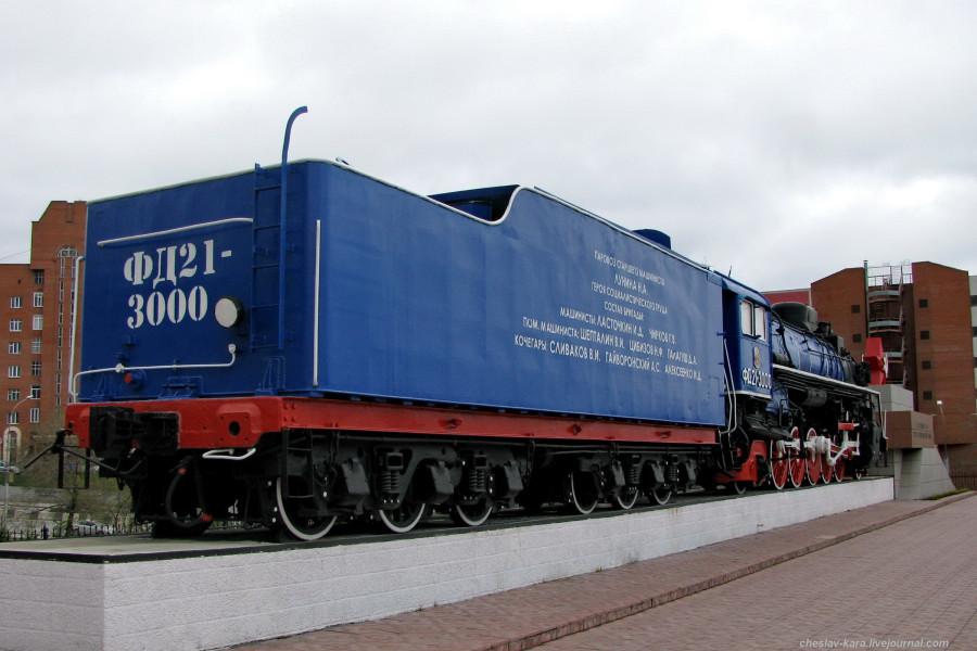 8 паровоз ФД21-3000 _ 002.jpg