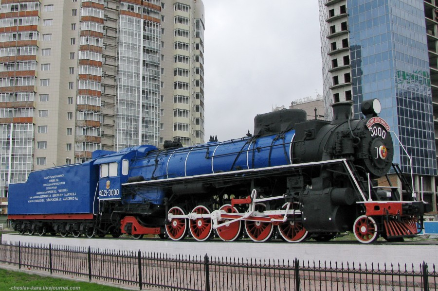 10 паровоз ФД21-3000 _ 010-1.jpg