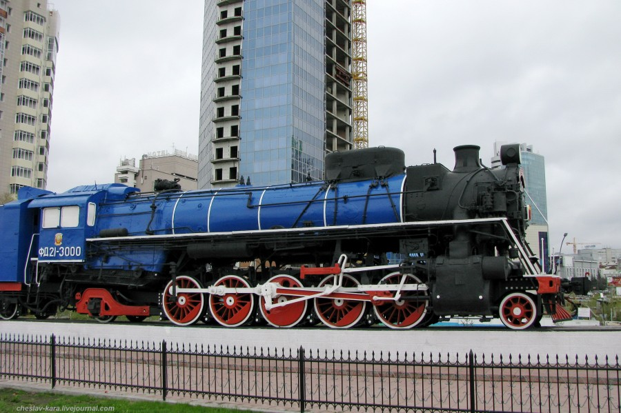 паровоз ФД21-3000 _ 012.jpg