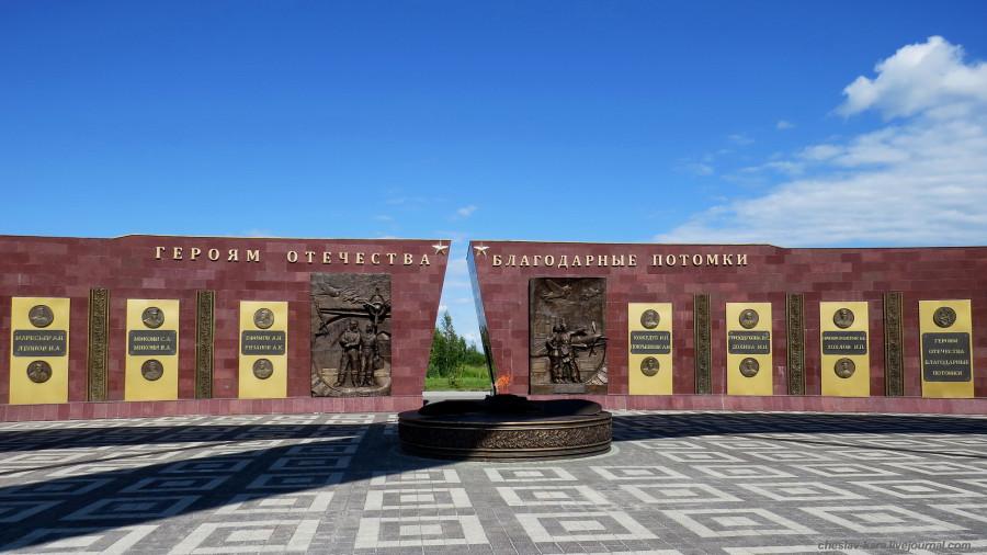 Тула - памятник авиаторам _920.JPG