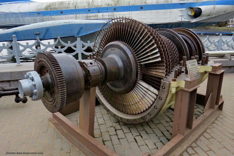 10 турбина АПЛ (Тушино) _14.JPG