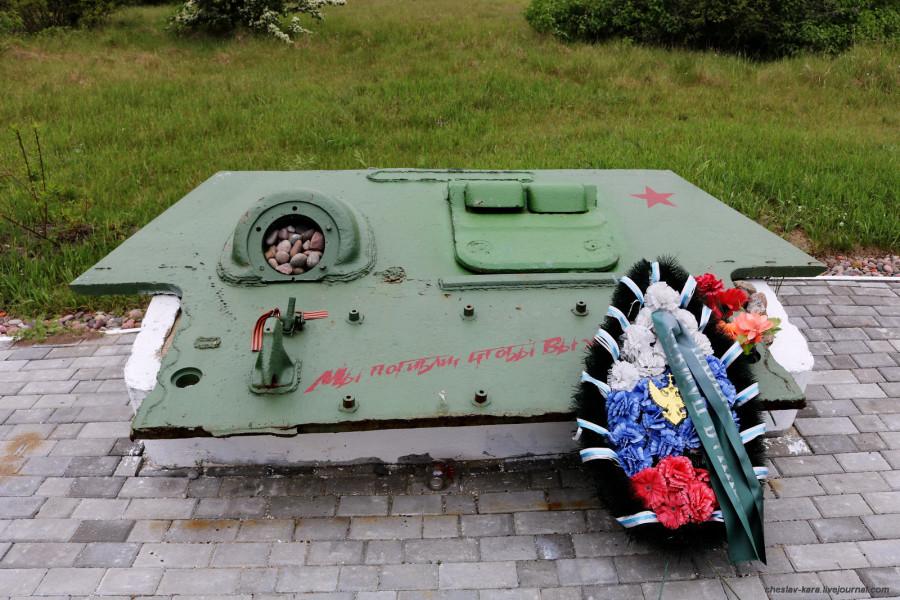 0 Балтийск, памятник танкистам _30.JPG