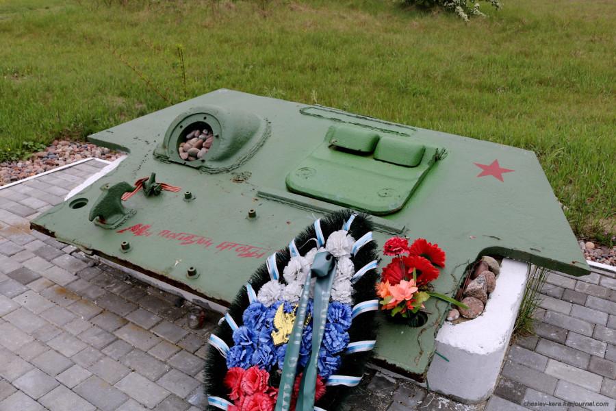 2 Балтийск, памятник танкистам _40.JPG